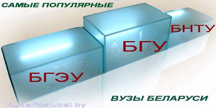 Брокеры беларуси
