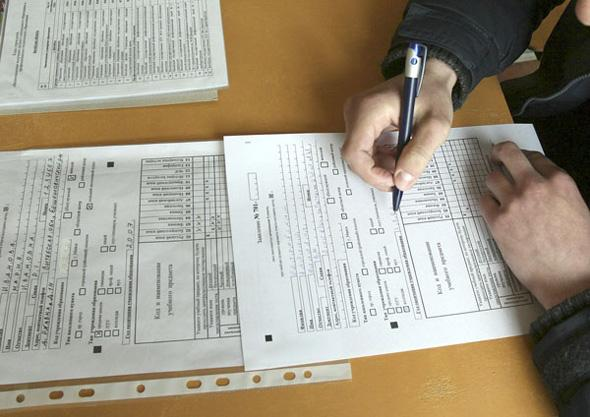 ответы репетиционного тестирования по математике в беларусии 2008
