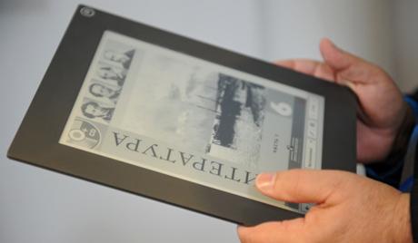 Учебники в электронном виде беларусь